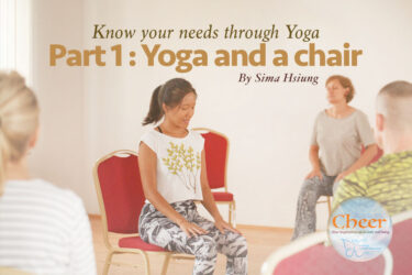 Know your needs through Yoga
